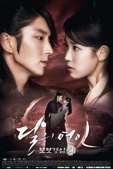 Sinopsis Drama Korea Terbaru : Scarlet Heart Ryeo Episode 1 (2016)