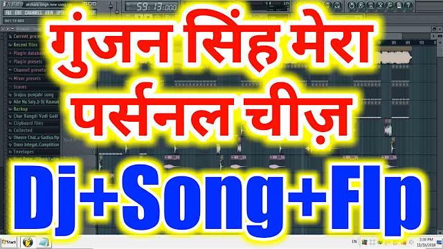 Mera Personal Cheez flp project, new bhojpuri dj song flp, new flp project 2019, song flp project