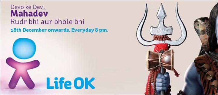 Life Ok Mp3 Song Download: Devon Ke Dev Mahadev Rudra Avatar Pictures