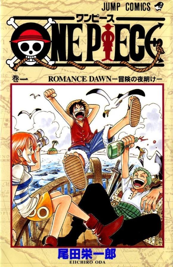 10 อันดับการ์ตูนมังงะที่ต้องหามาอ่านสักครั้งในชีวิต 1. One Piece