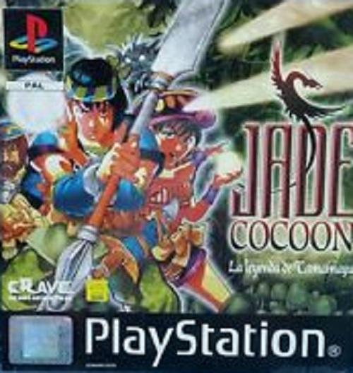 Jade Cocoon - La Leyenda de Tamamayu - PSX - Portada