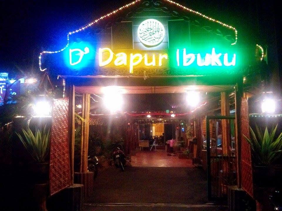 Place Restoran D Dapur Ibuku Jalan Kampung Perak Alor Setar Kedah