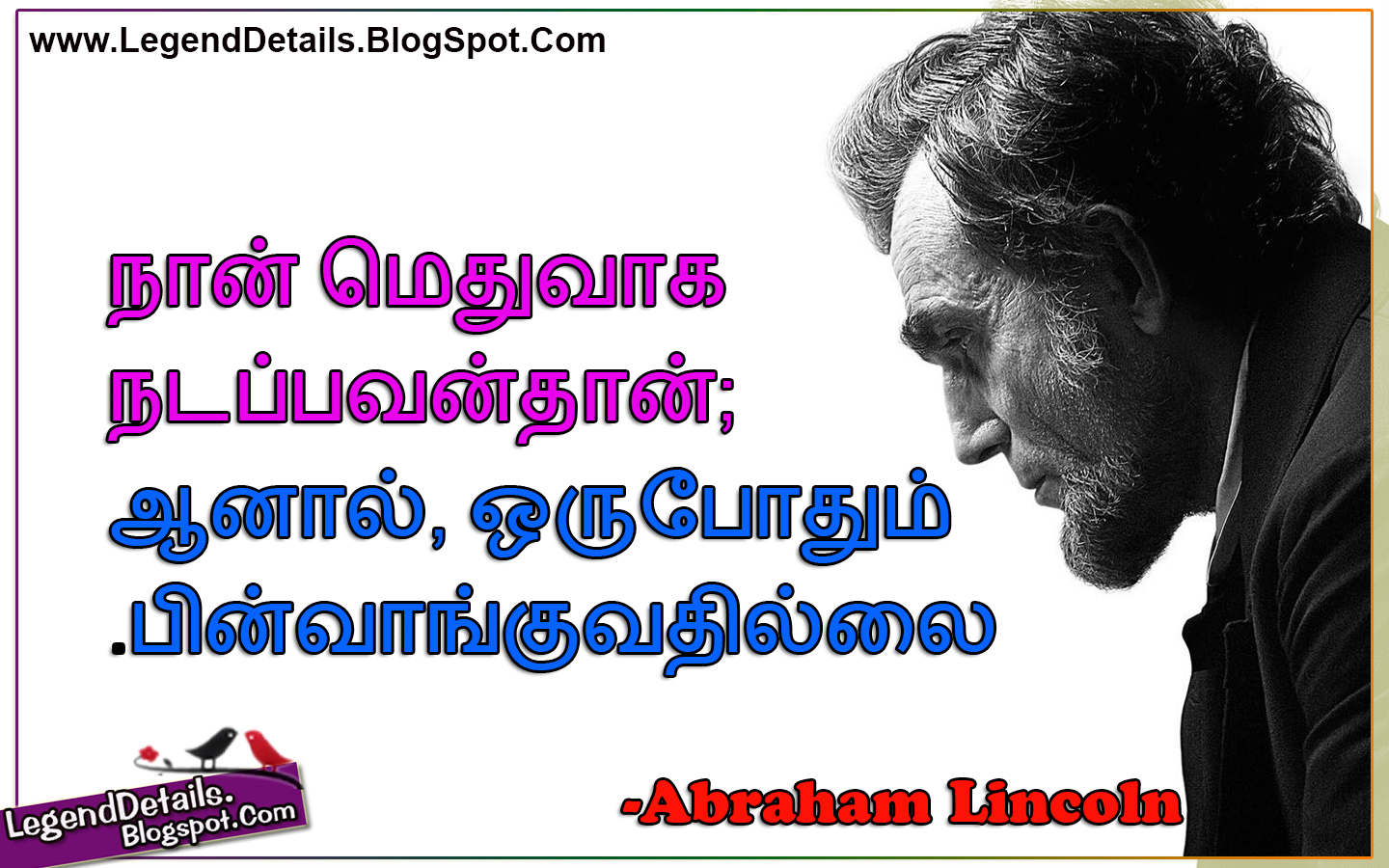 Abraham Lincoln Tamil Motivational Quotes Legendary Quotes