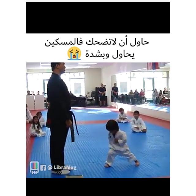 يتم عرض الفيديو من الفيسبوك للتحميل