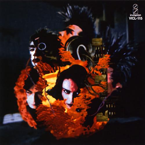 BUCK-TICK – Kurutta Taiyou [FLAC + MP3 320 / CD] [1991.02.21]