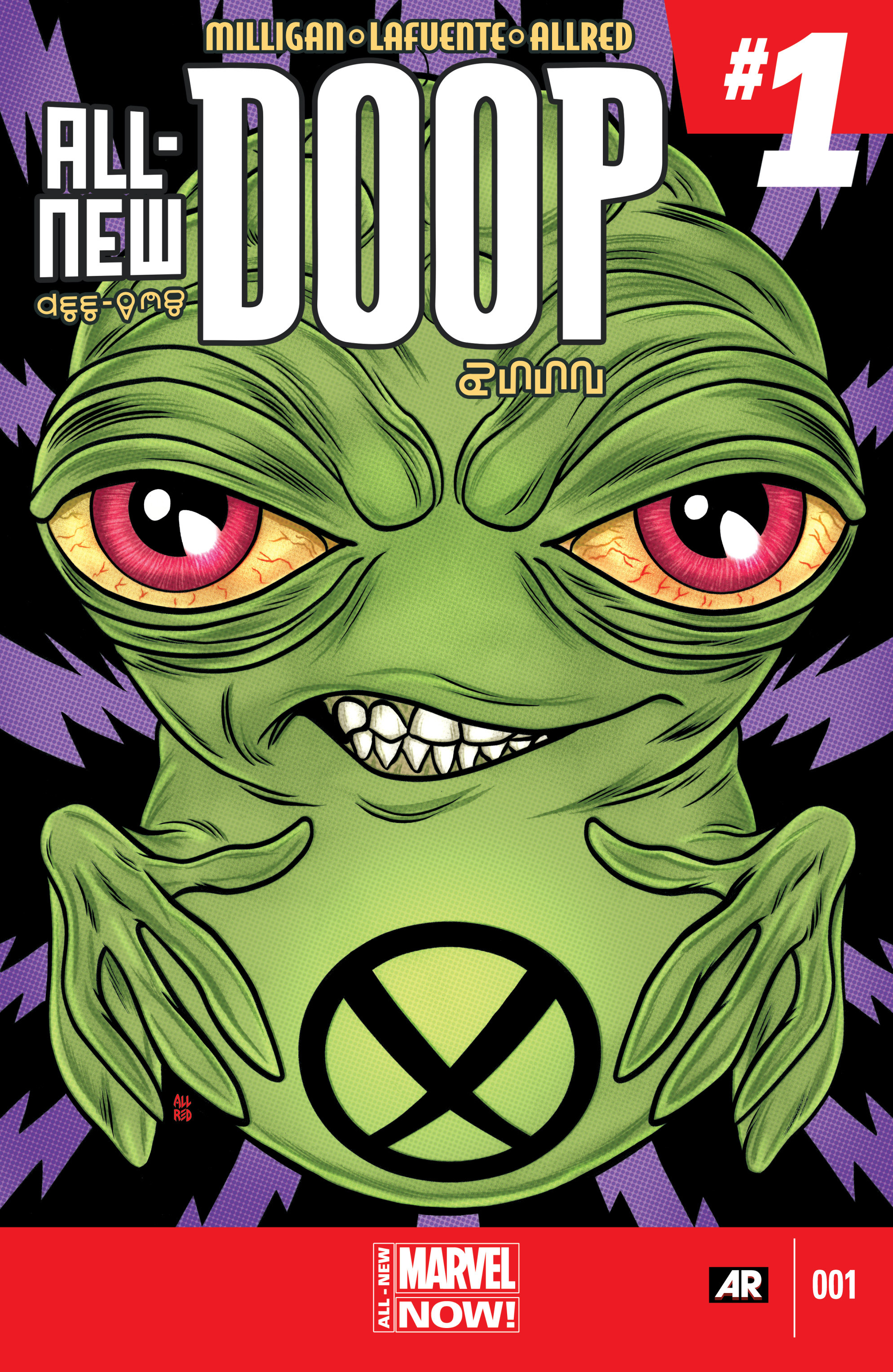 Read online All-New Doop comic -  Issue #1 - 1
