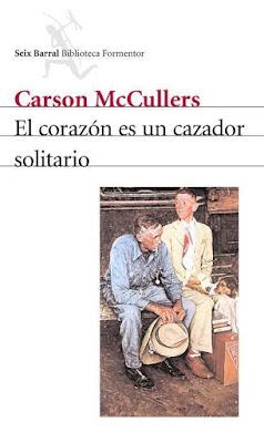 Elvira Lindo, Carson McCullers, novela existencial, existencialismo