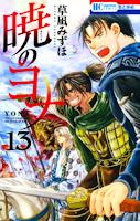 Akatsuki no Yona 13