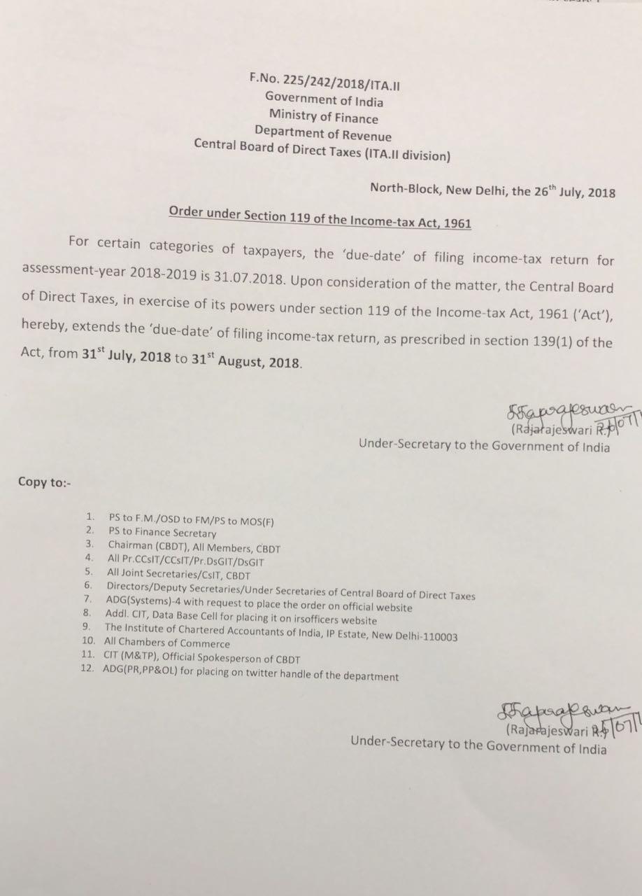 Income Tax dakhil karne ki antim date 31 august