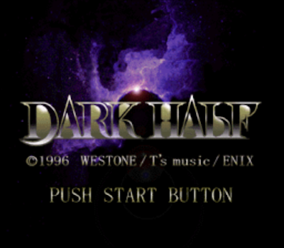 【SFC】黑暗魔宮(Dark Half、隱逝的黑暗),超任經典角色扮演RPG!