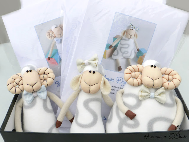 сшить овечку