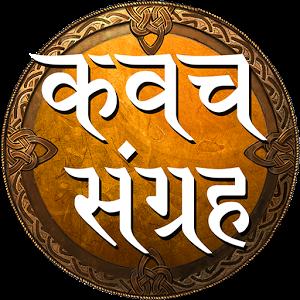 Hindu Dharmik Collection