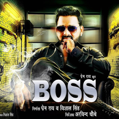 Boss BHojpuri Movie Poster |  Pawan Singh