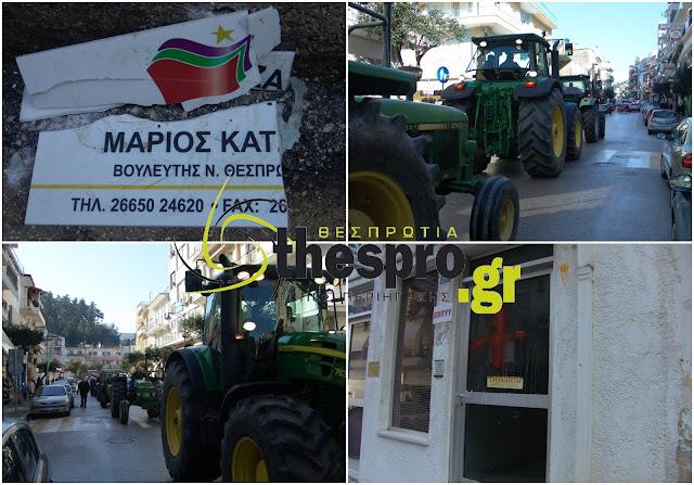 Αγρότες έσπασαν την πινακίδα του βουλευτή ΣΥΡΙΖΑ Θεσπρωτίας, πέταξαν αυγά και ντομάτες (ΦΩΤΟ+ΒΙΝΤΕΟ)