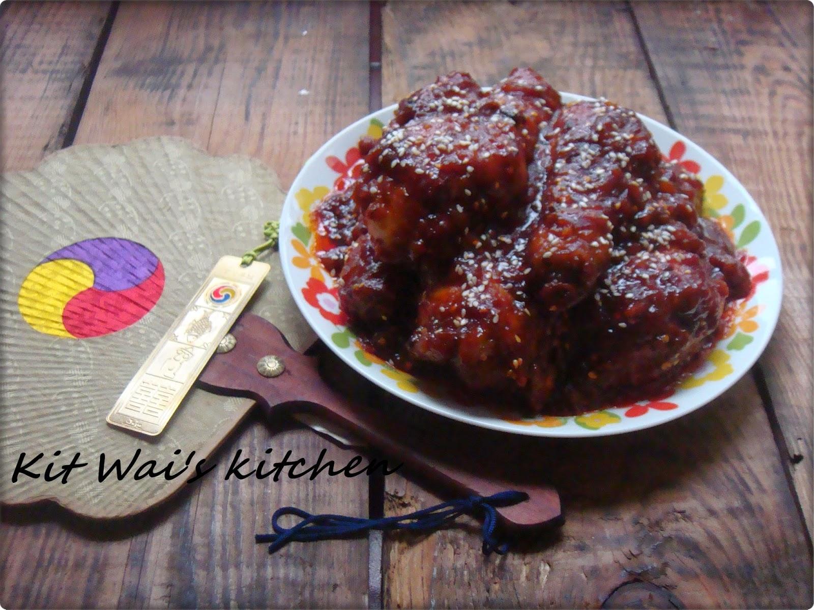 Kit Wai's kitchen : 韩式辣味炸鸡 ~ Korean Fried Chicken ...