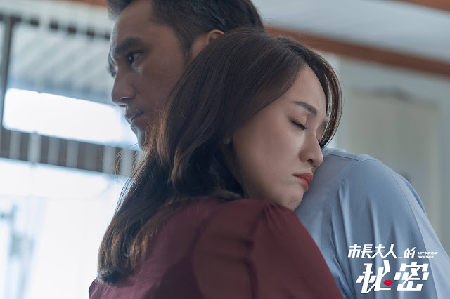 Let's Cheat Together Taiwan movie