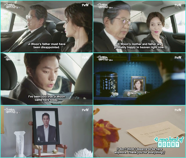 sectary tell Chairman that ji woon also stop by at his father death anniversary  - Cinderella and Four Knights - Episode 6 Review -