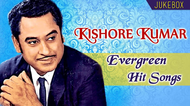 Kishore Kumar Songs Notes