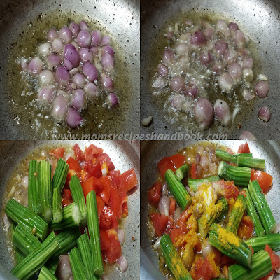 Desi Drumstick Brinjal Dry Mango Curry Recipe How to Prepare