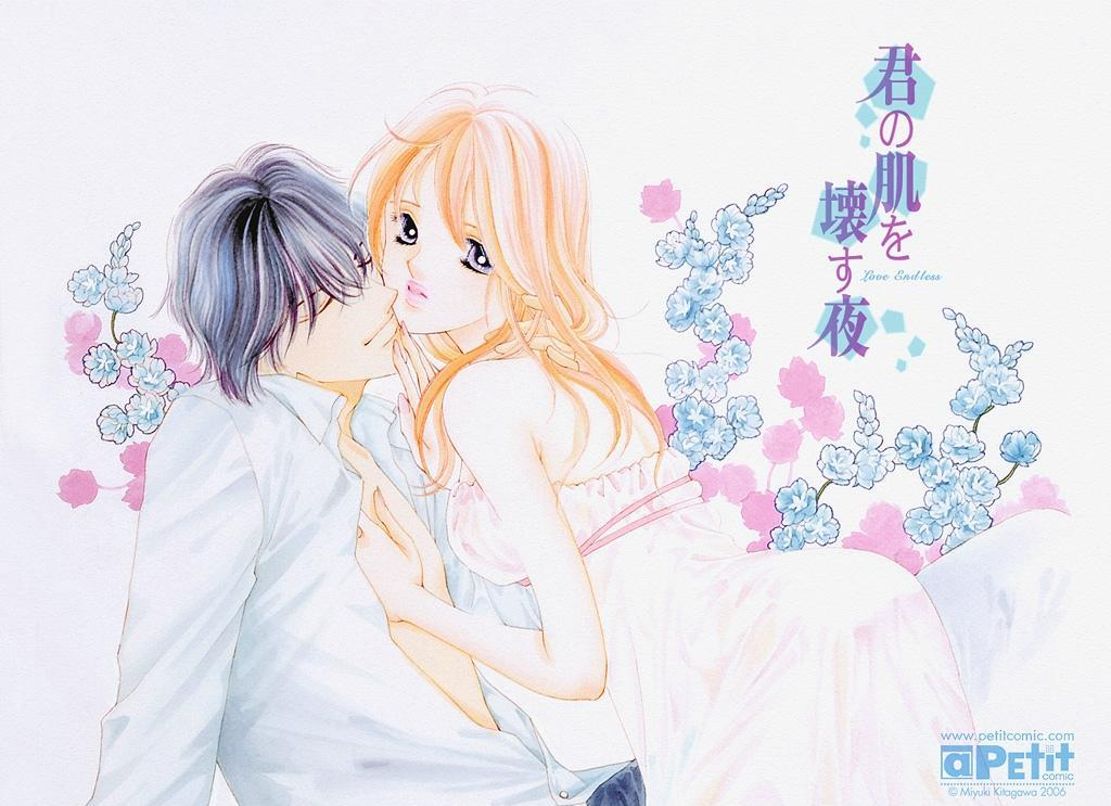 Image Result For Wallpaper Anime Romantis Androida
