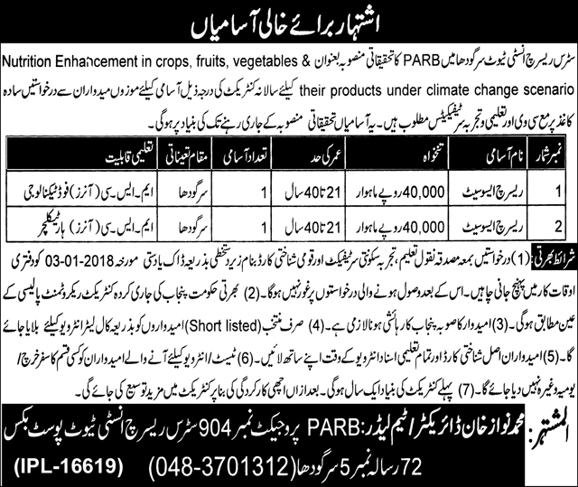 Jobs In Stress Research Institute Sargodha Dec 2017