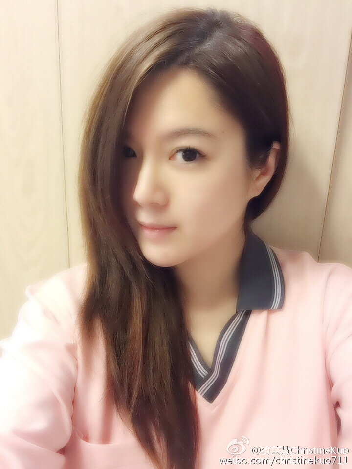 Asian E News Portal Christine Kuo Spends 32nd Birthday In