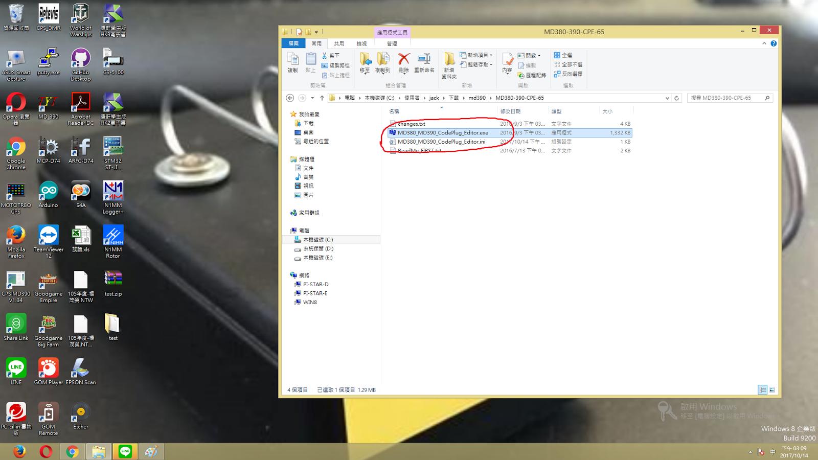 Code Plug Editor