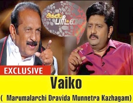 Agni Paritchai 10-03-2018 Interview with Vaiko | Puthiya Thalaimurai Tv