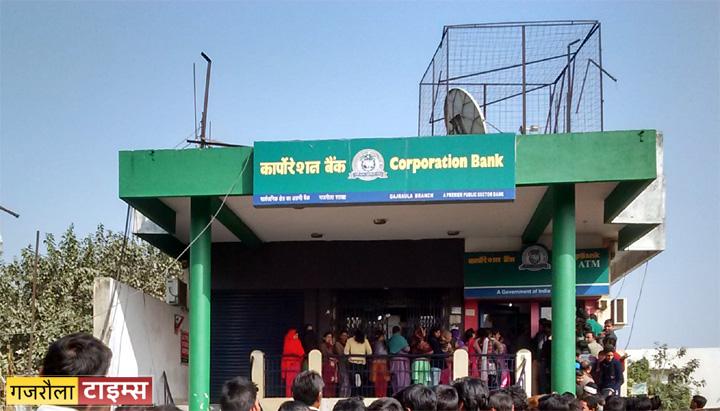 corporation_bank_gajraula