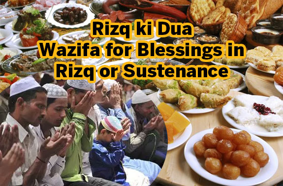 Rizq ki Dua - Wazifa for Blessings in Rizq or Sustenance