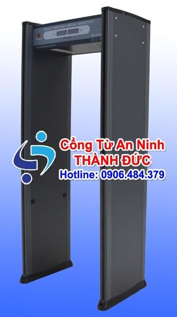 Cổng dò kim loại PEACE GUARDER HK PG600