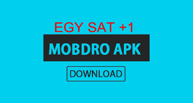Mobdro Premium APK لمشاهدة جميع القنوات المشفرة
