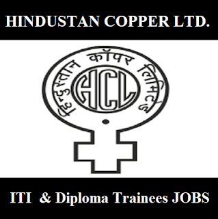 Hindustan Copper Limited, HCL, ITI Trainee, Diploma Trainee, 10th, ITI, Gujarat, freejobalert, Sarkari Naukri, Latest Jobs, hcl logo