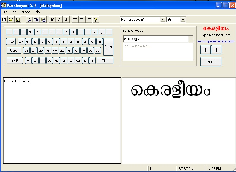 kairali malayalam typing software