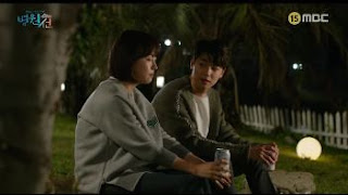 Sinopsis Hospital Ship Episode 23