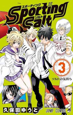 [Manga] Sporting Salt スポーティングソルト 第01-03巻 Raw Download