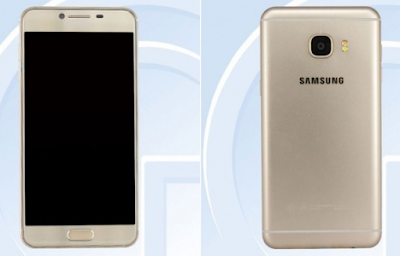 Samsung Galaxy C5 terbaru