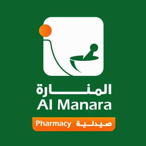 Leading UAE Pharmacy: Women Vs Fashion