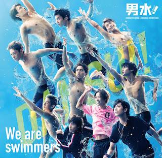 男水-オールスターズ-Growing-up-Go-on-歌詞