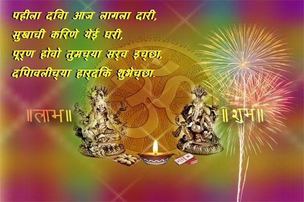 Happy diwali m4hsunfo