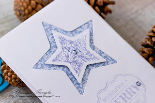 card whith star, scrap
