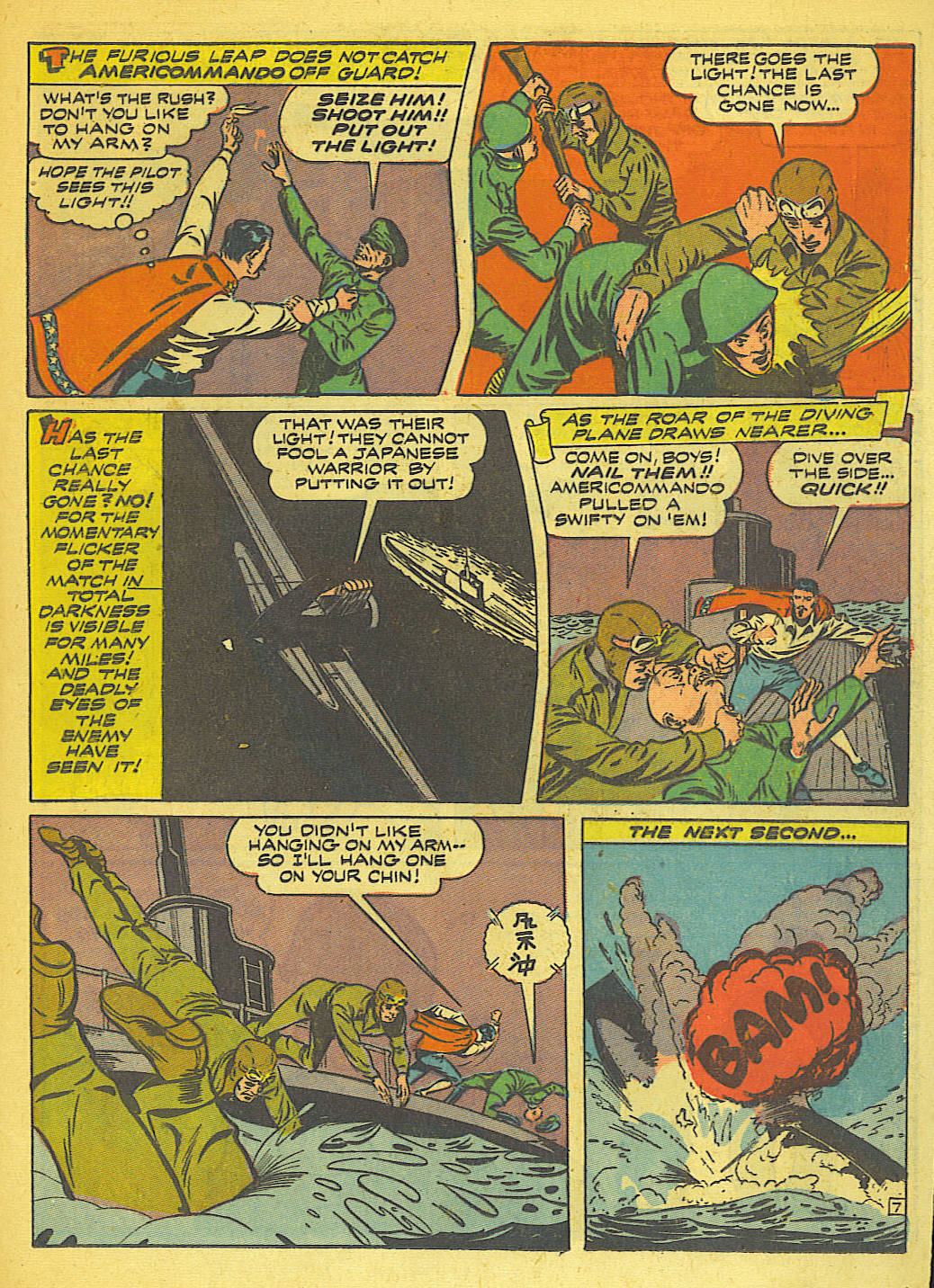 Read online Action Comics (1938) comic -  Issue #71 - 42