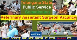 Recruitment of Veterinary Assistant Surgeon through TSPSC 2016