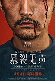 Watch Wrath of Silence Online Free 2017 Putlocker