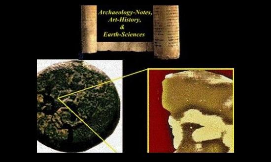 Moneda judía con imagen de Jesús