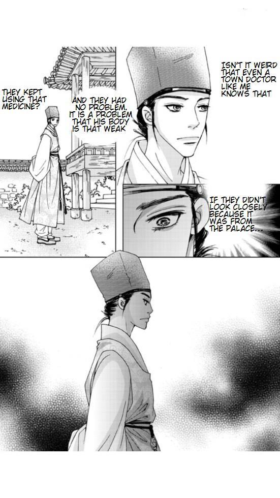 Donghyun Teacher - Chapter 4