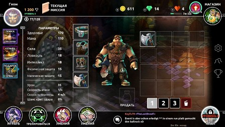 Dungeon Legends Mod Apk Tanggasurga