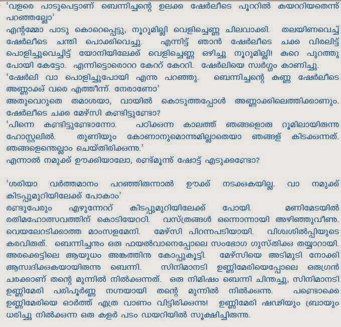 malayalam thundu kathakal pdf download