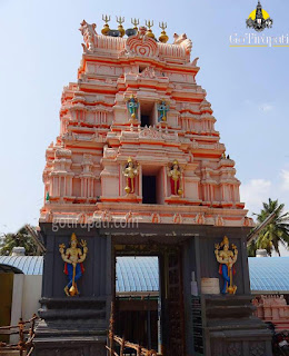 Mandapalli Temple History Timings