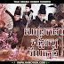 Somrek Dav Angkreak Vey Kmeng-[03Ep]